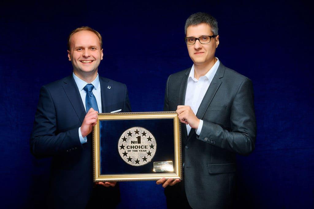 Премия года 2018